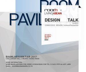 Designtalk