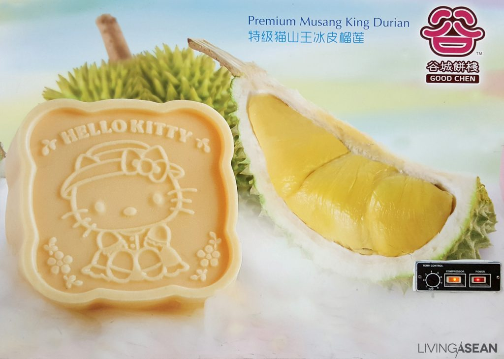 This Hello-Kitty durian ice cream is a combination of cute and cool. /// Malaysia