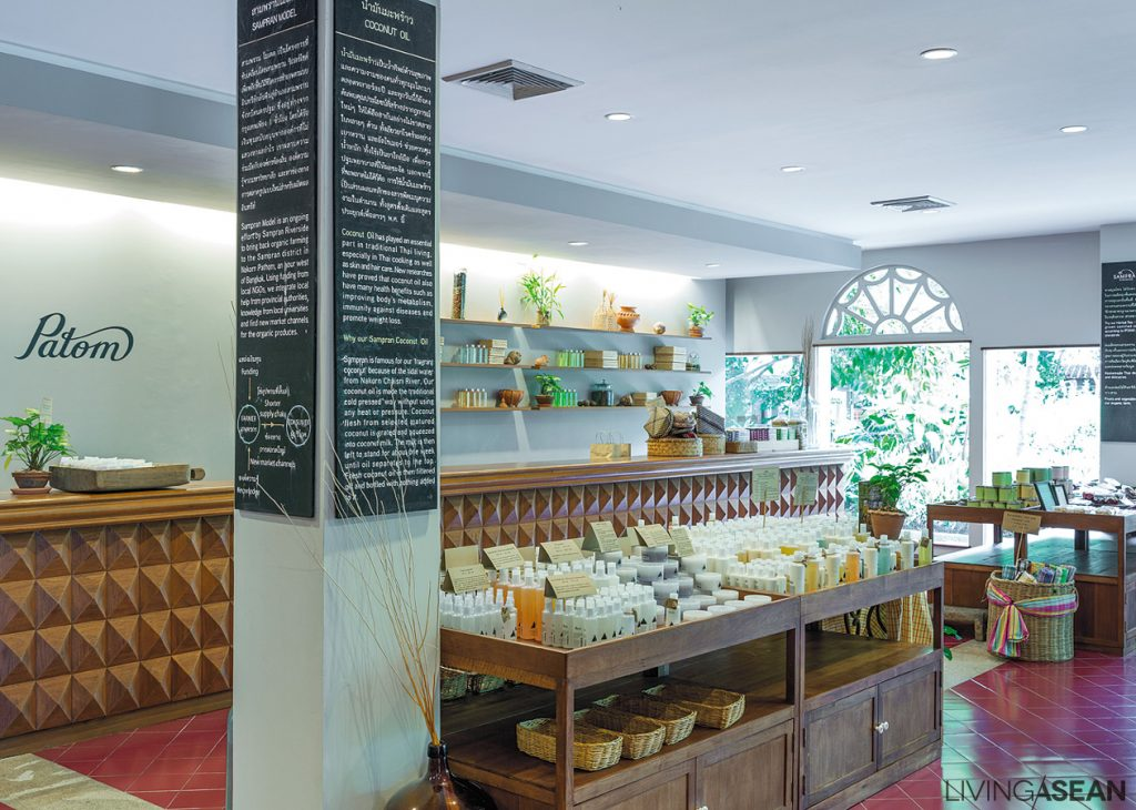 "A wellness spa parlor showcases a full array of ""Patom"" skin-nourishing products. The house brand offers many aromatherapy products handcrafted from Damask roses and organically cultivated herbs. www.patom.com"