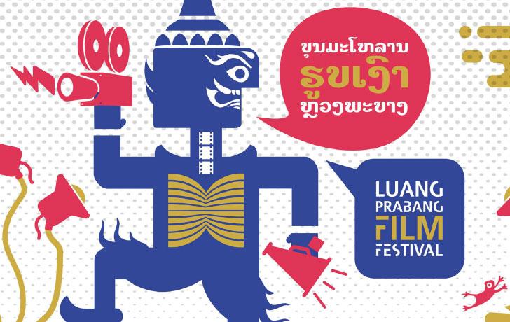 The Luang Prabang Film Festival 2016