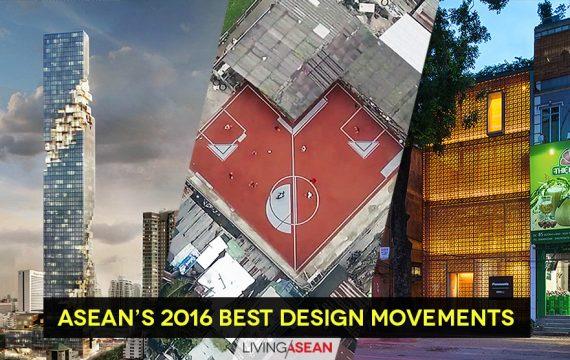 ASEAN's 2016 Best Design Movements