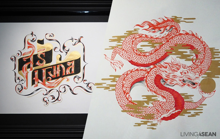 Sirimongkol: A Spiritual Art Exhibition By Pomme Chan