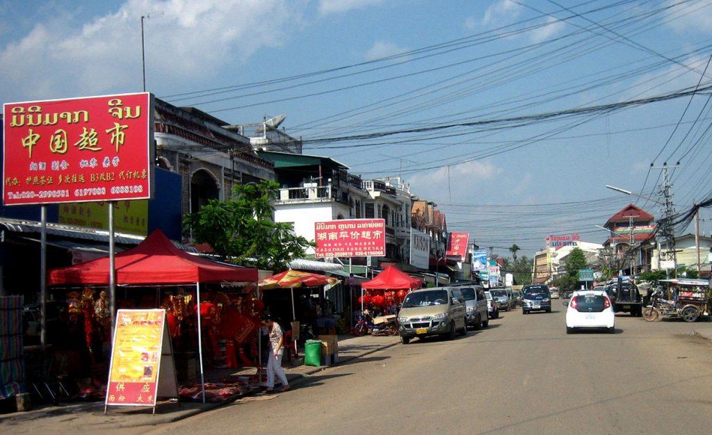 Chinatown in Vientiane, Laos.