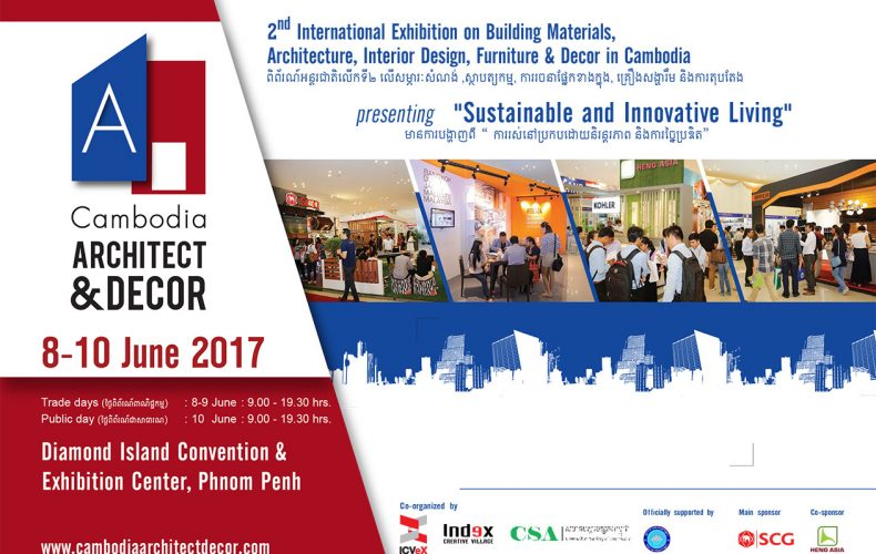 Cambodia Architecture & Decor Expo 2017