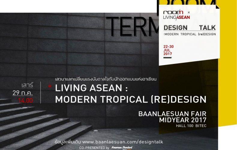Room x Living ASEAN Design Talk