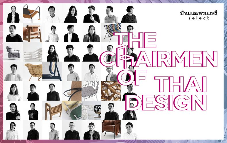 The Chairmen of Thai Design, A Room Magazine Showcase at The BaanLaeSuan Select Fair