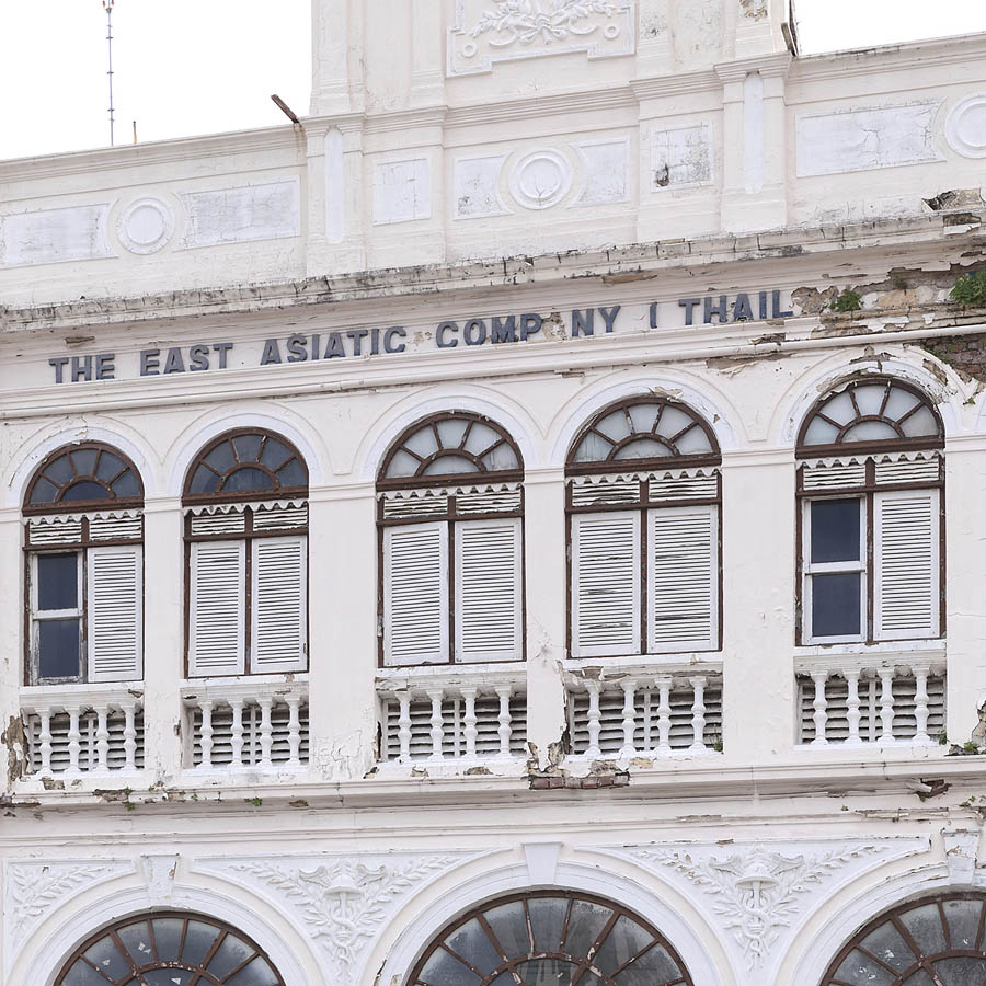 The East Asiatic Building