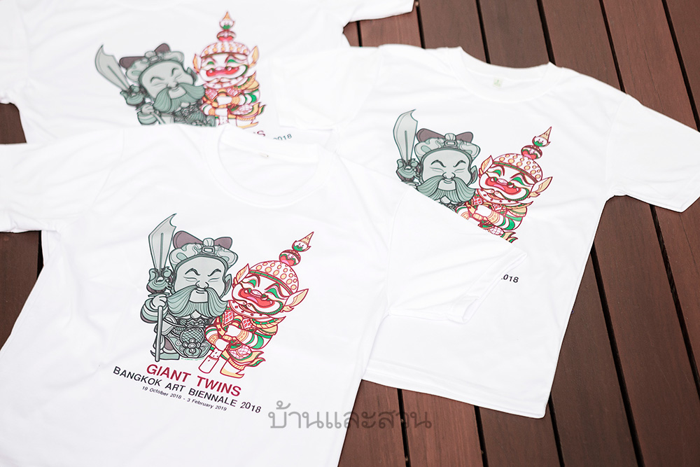 Giant Twins T-shirts by artist Komkrit Tepthian | Photo courtesy of Soopakorn Srisakul