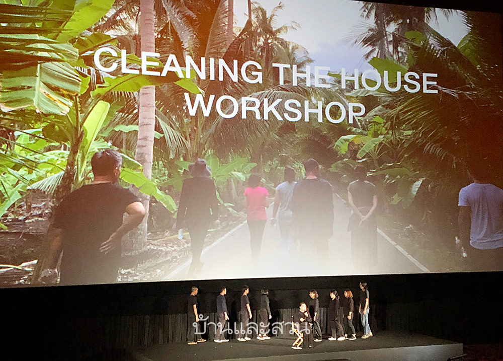 Abramovic explains the idea behind the Cleaning the House Workshop.