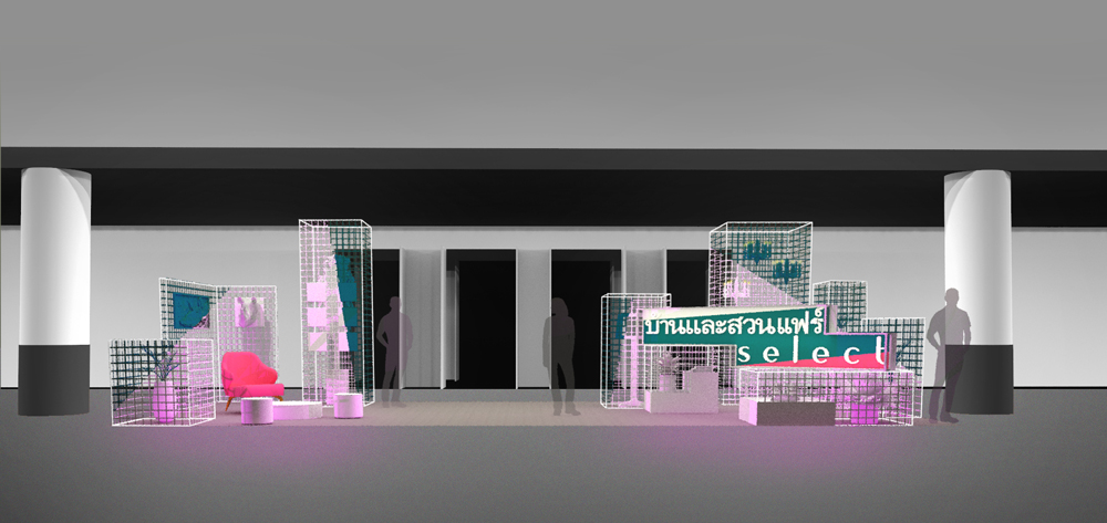 A rendering of the entrance to the Galleria at 2019 Baanlaesuan Fair select