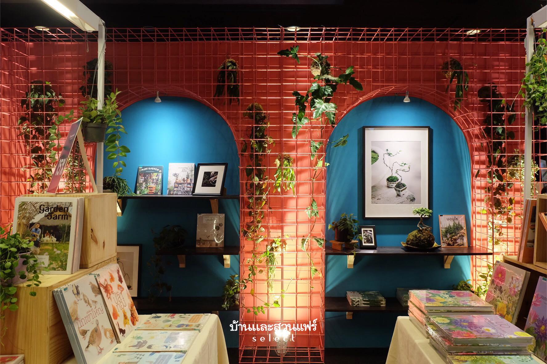 The Book House at 2019 Baanlaesuan Fair Select