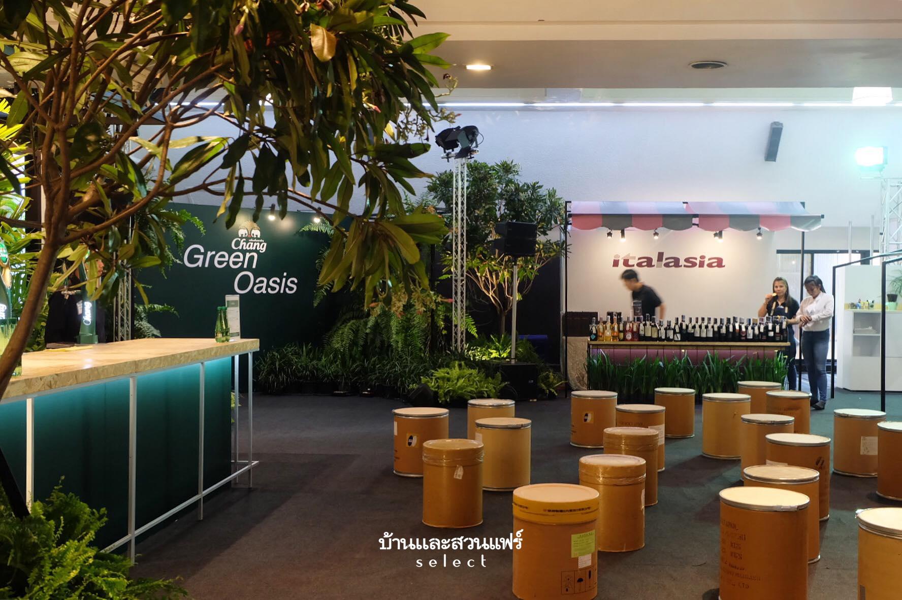 THE 2019 BAANLAESUAN FAIR SELECT AT A GLANCE