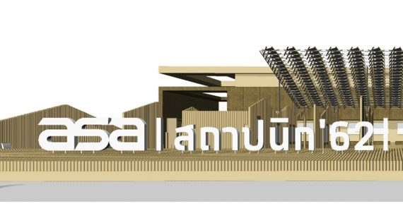 """Architect'19 """"Living Green"""", the first regional eco-friendly architectural innovation Expo in ASEAN"""