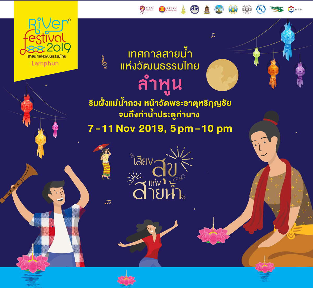 The River Festival Lamphun