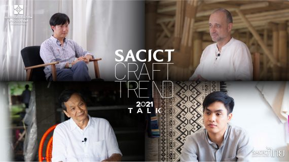 SACICT CRAFT TREND TALK  Four experts touch upon what's trending in handicraft in the Digital Age